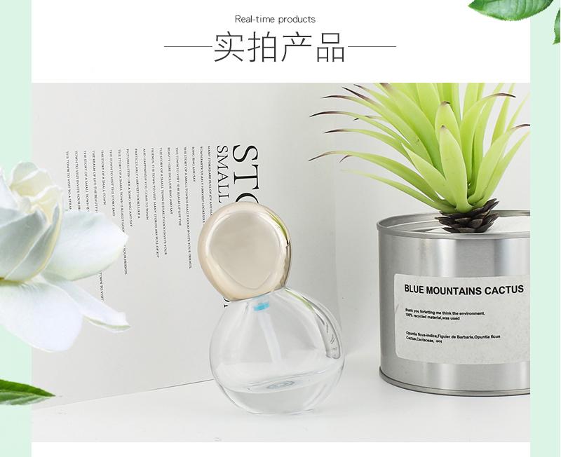 小灯泡粉底液玻璃瓶实拍图