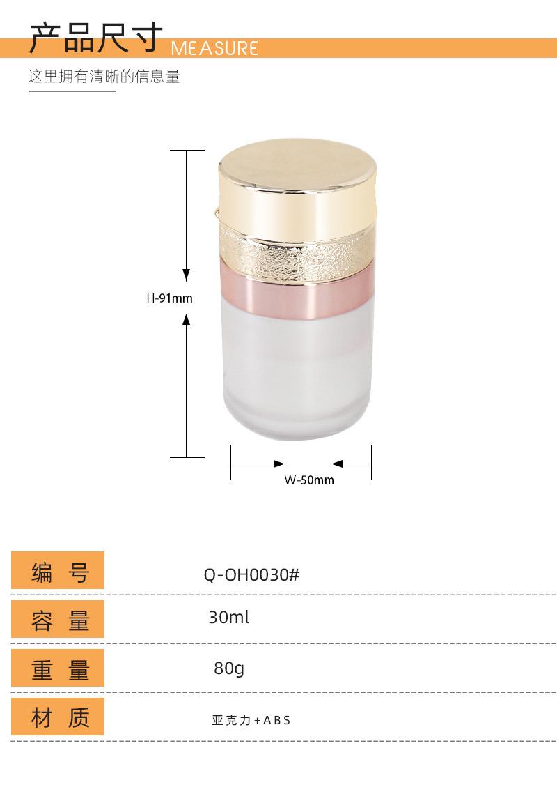 蝴蝶粉扑包材产品尺寸