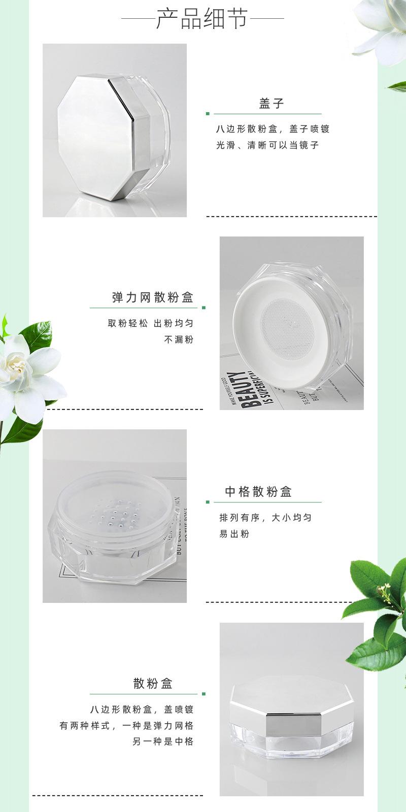 散粉盒参数产品信息