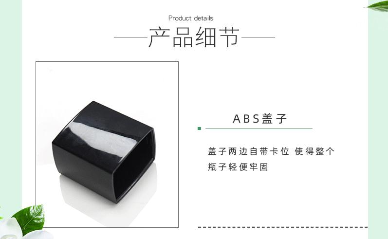 高档方形ABS压泵乳液瓶产品细节