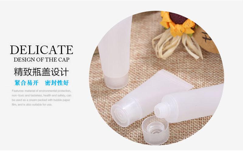 化妆品透明磨砂软管瓶盖设计