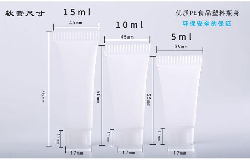 化妆品透明磨砂软管参数