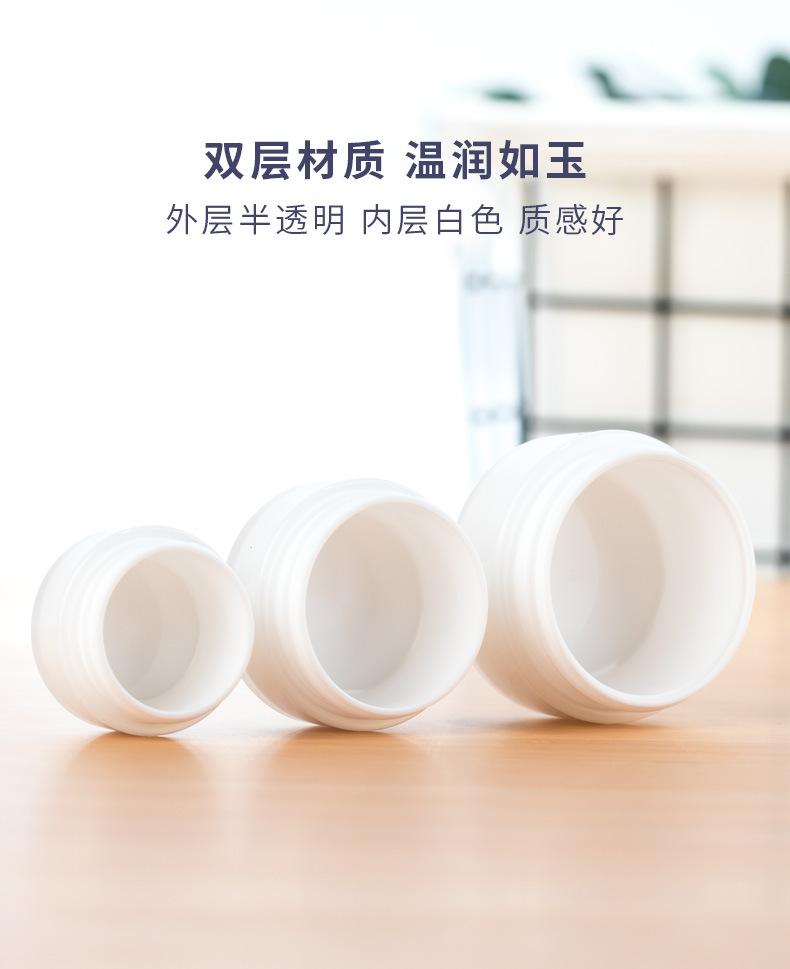 优质双层白色膏霜瓶描述
