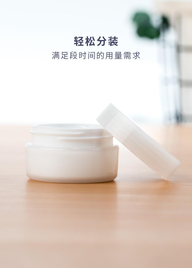 优质双层白色膏霜瓶描述2