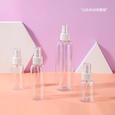 防晒喷雾化妆品瓶