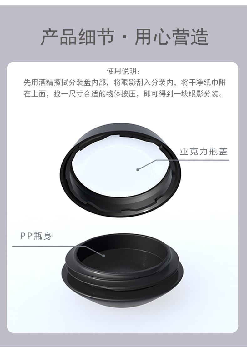 单色眼影盒 QT-36产品细节