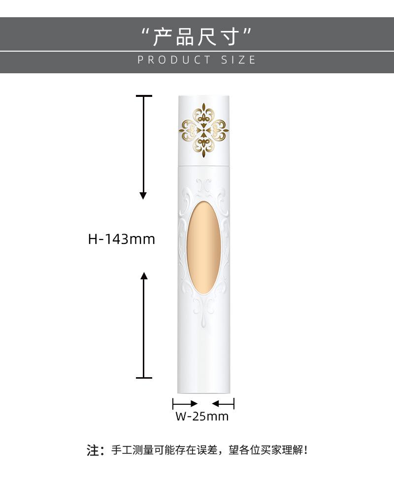 浮雕粉底液产品尺寸