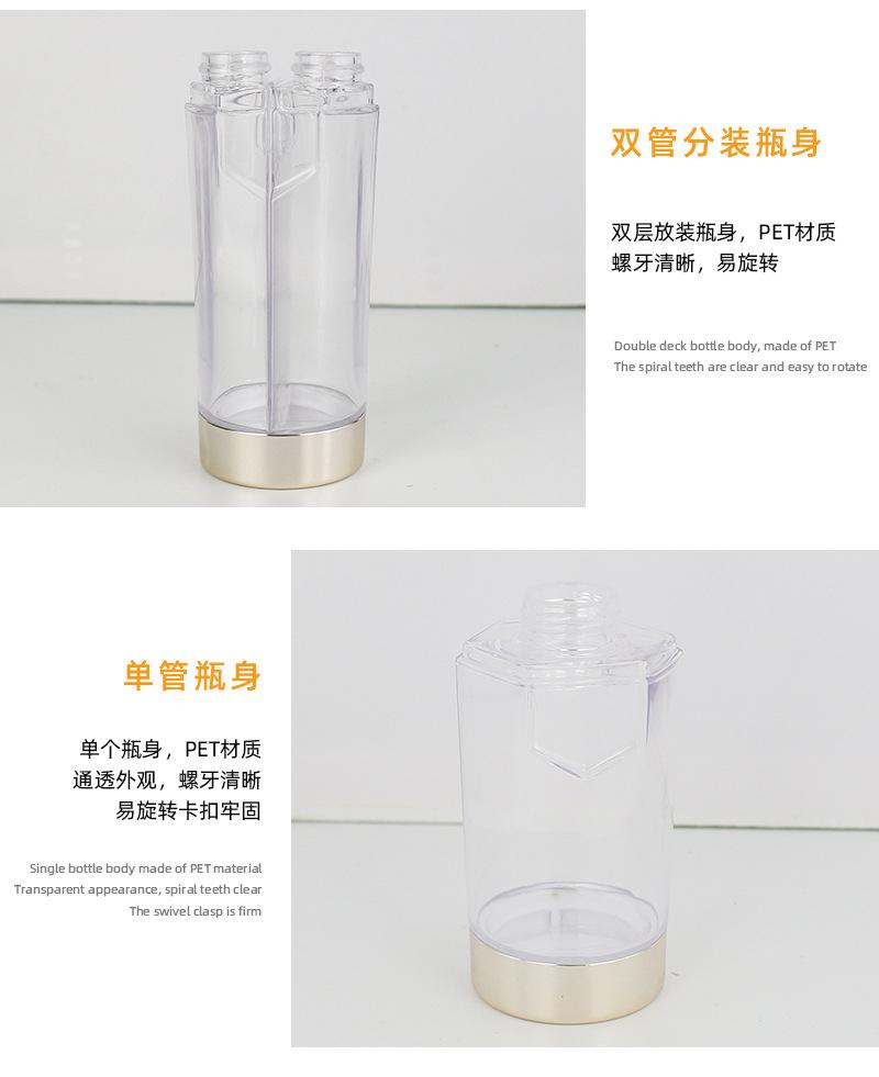 帝皇蜂姿双效修护同款精华瓶产品细节2