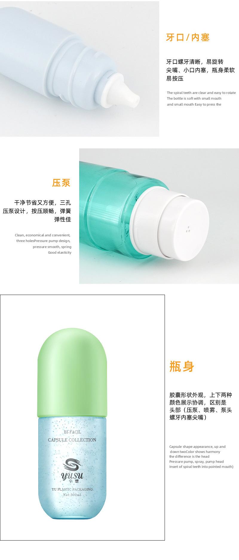胶囊系列包材配件