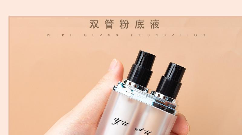 S-AN01 双管粉底液瓶