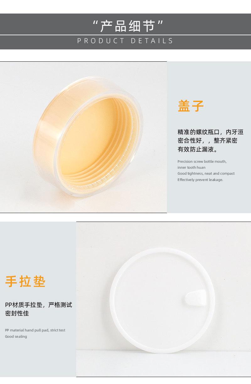 S-BZ03 50g塑料膏霜瓶 产品细节