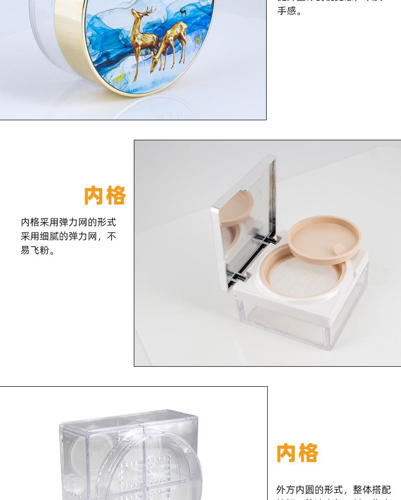 3D打印顶片方形散粉盒产品内格细节