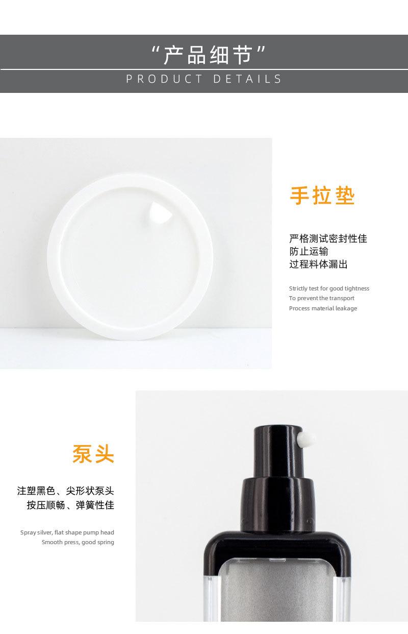 亚克力套装护肤瓶产品细节