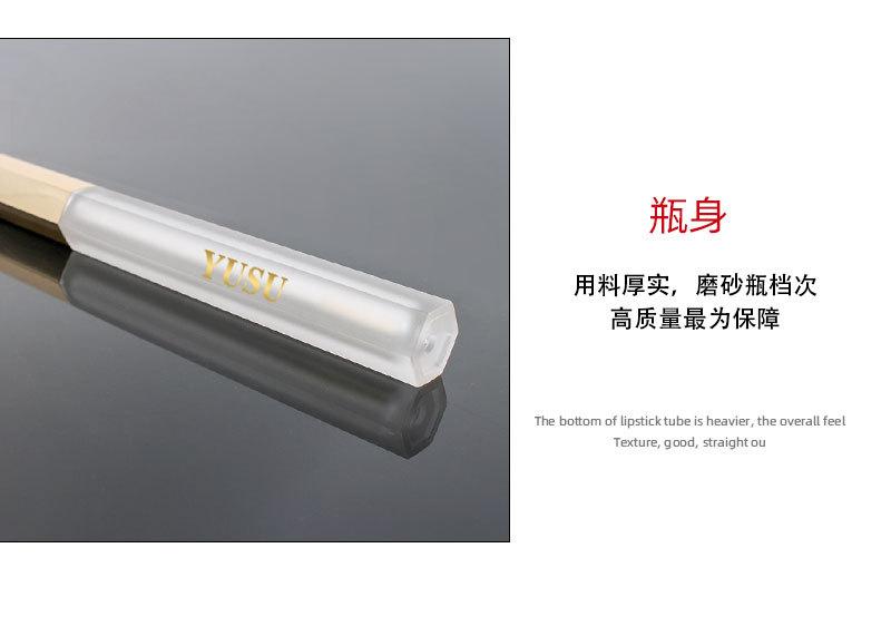 小冰棍唇釉管产品 瓶身