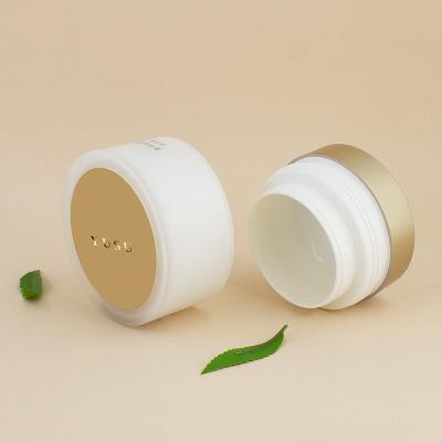 S-CI06 80g发膜瓶 膏霜瓶