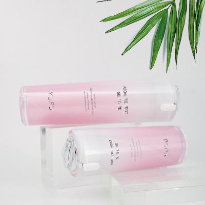 S-BH03 粉色渐变亚克力套装瓶