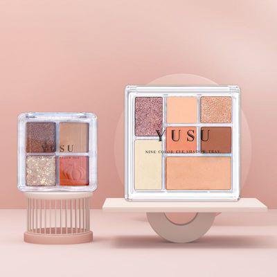 日系方形透明眼影空盒