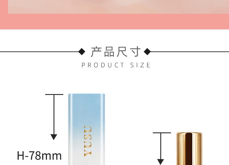渐变口红管产品尺寸
