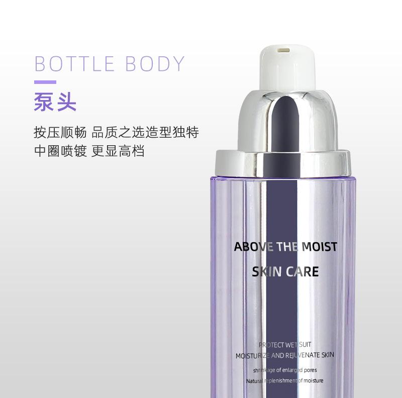 紫色化妆品亚克力瓶套装-泵头细节