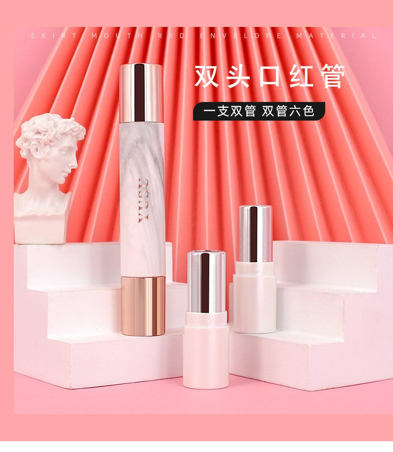 彩妆包材-口红管