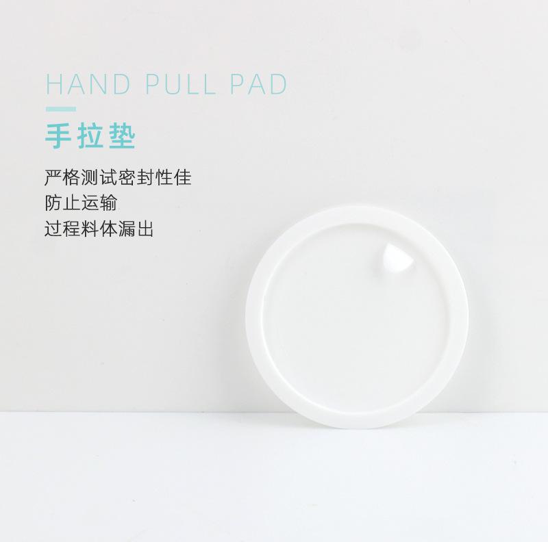 蓝色圆形亚克力化妆品瓶 手拉垫细节