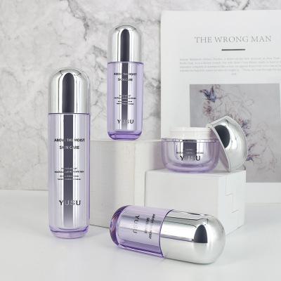 紫色化妆品亚克力瓶套装