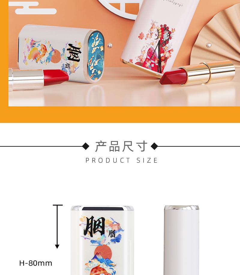 双管口红管 产品尺寸