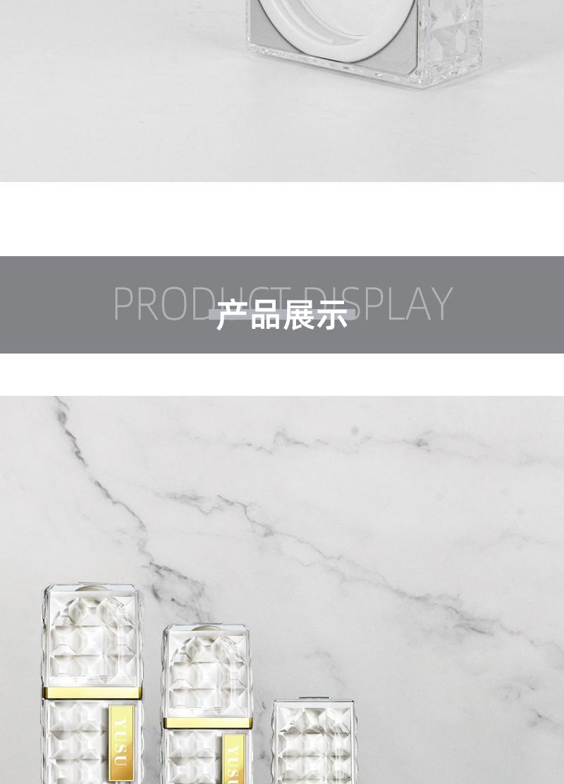 钻石外观护肤套装瓶产品展示