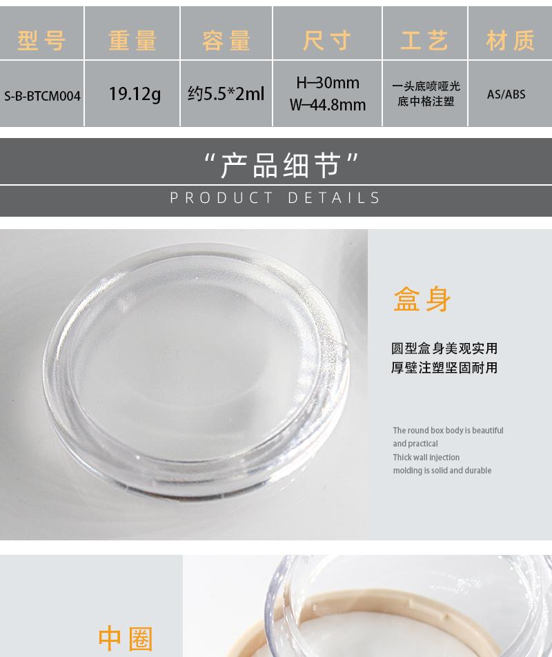 双层唇膜瓶产品细节