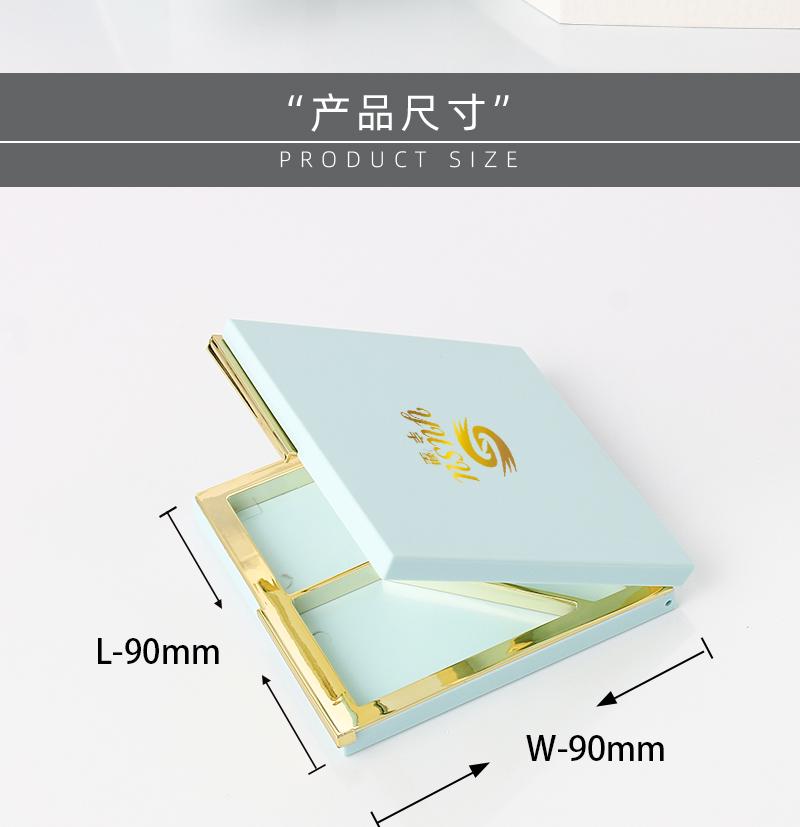 镜子三色粉盒产品尺寸