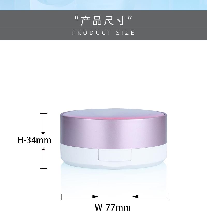 双层气垫盒 ODQD001产品尺寸