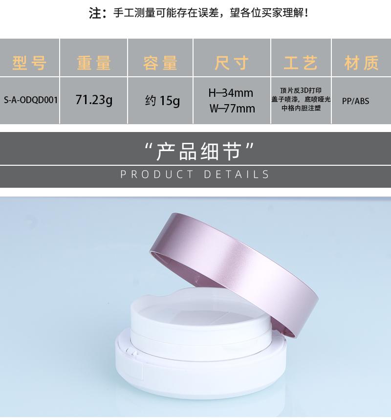 双层气垫盒 ODQD001产品细节