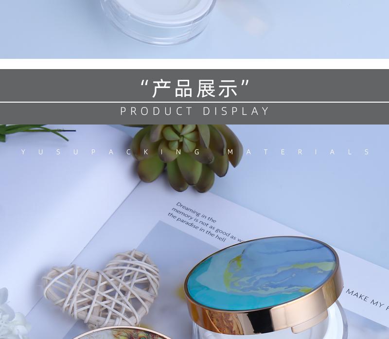 圆形翻盖散粉包材产品展示