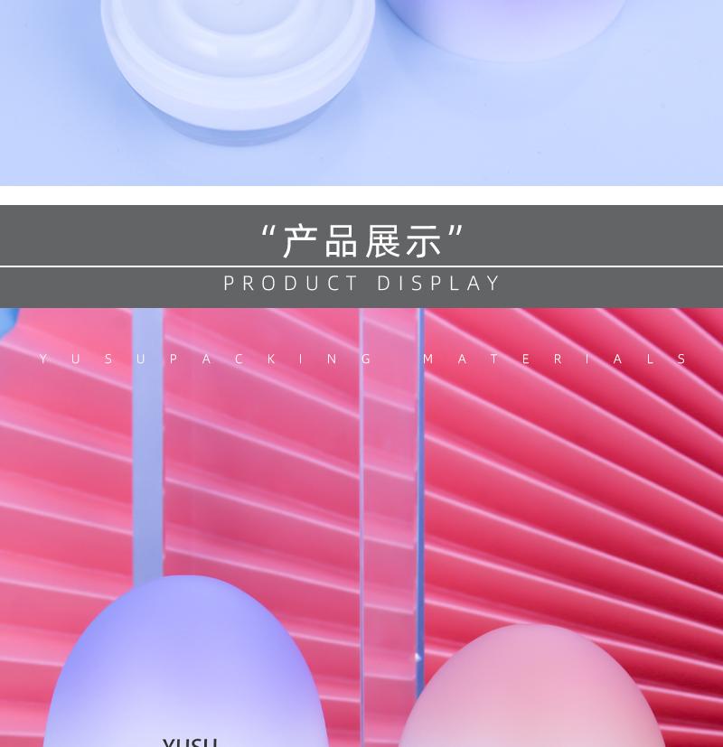 """""""渐变色"""" 遮瑕底霜盒产品展示"""