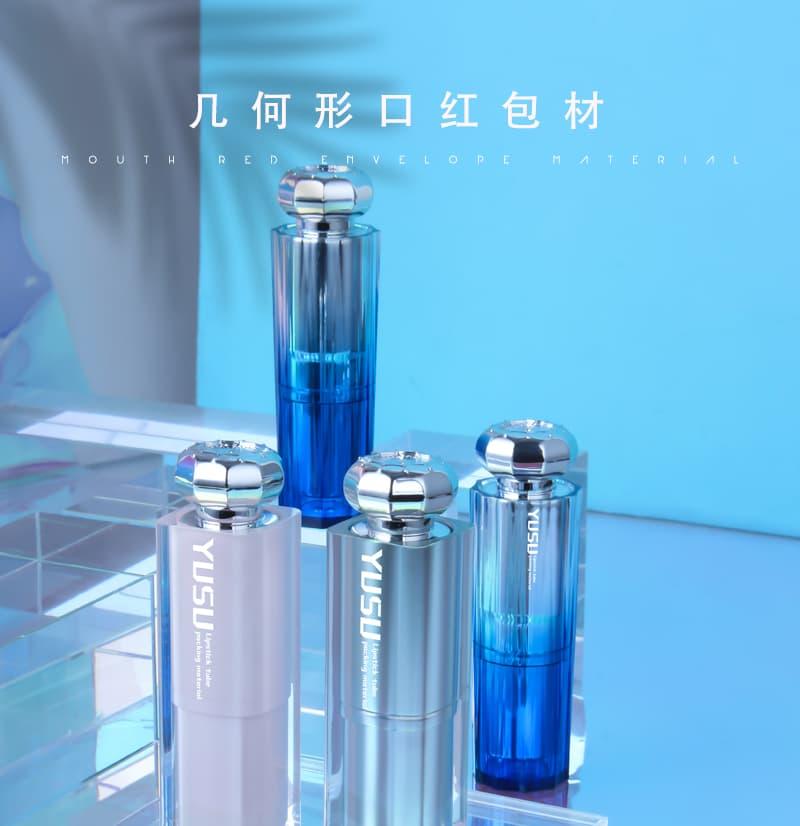 有关PET塑料瓶在化妆品包装的优点