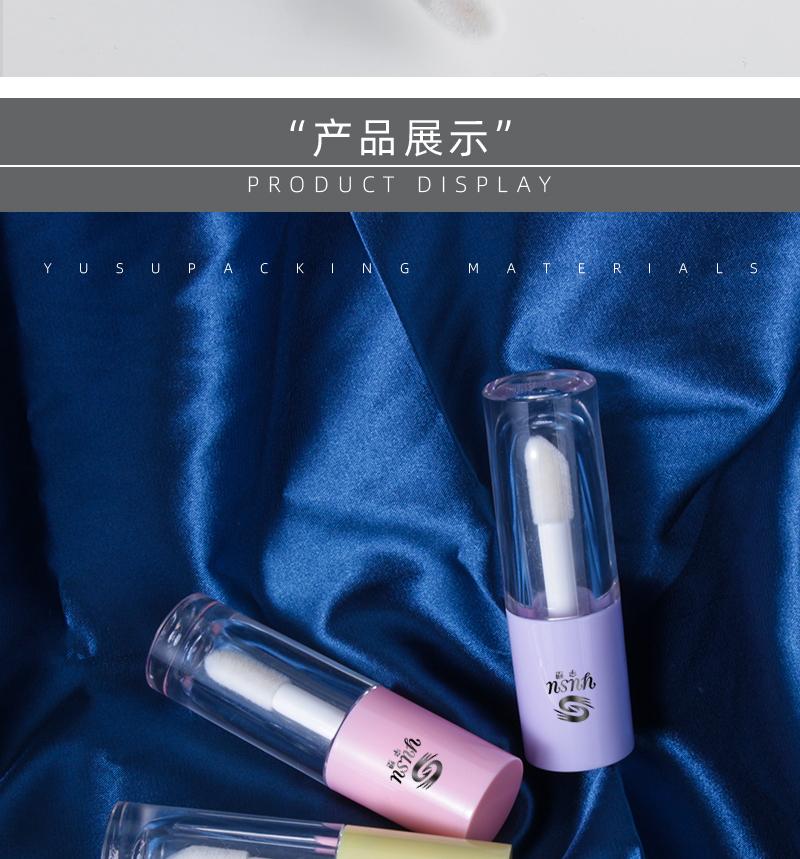 B-DQZX001唇釉管产品展示