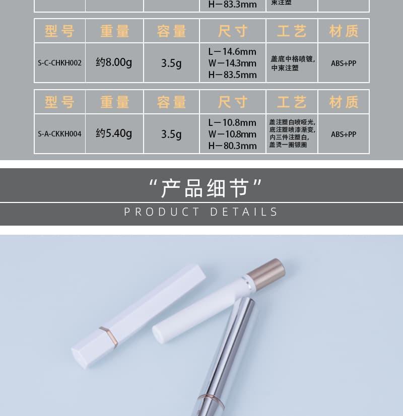 C-CHKH003产品细节