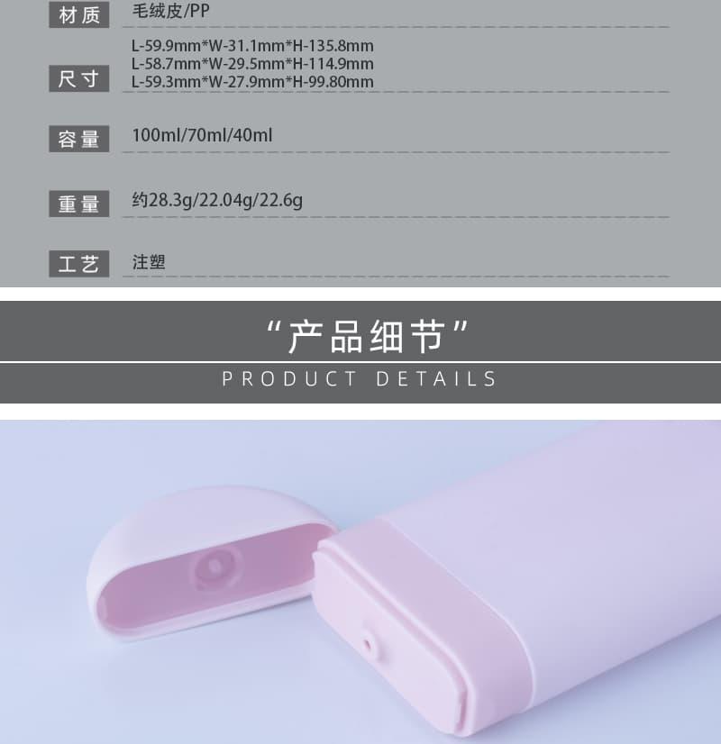 EC02产品细节