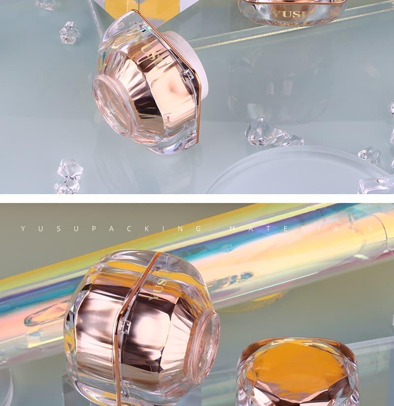 A-BH30 皇冠膏霜瓶包材6