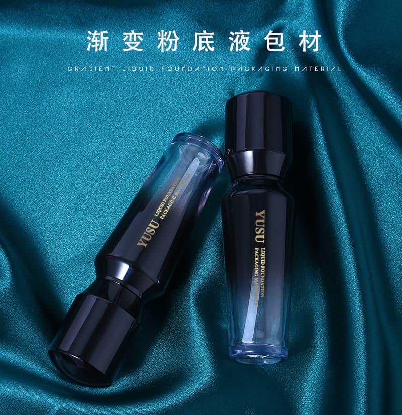 高档的化妆品包材拥有哪些优势
