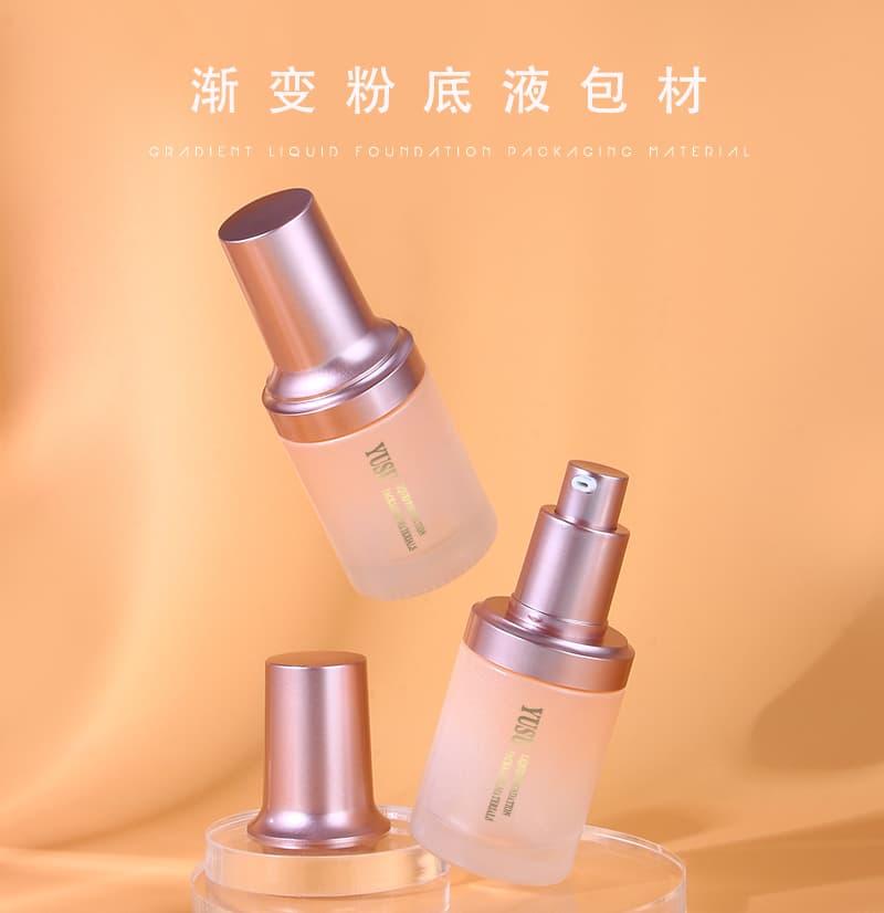 B-AP10 玻璃粉底液包材1