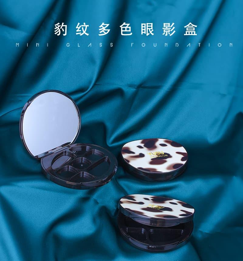 B-CFHZ021 豹纹七色眼影盒1
