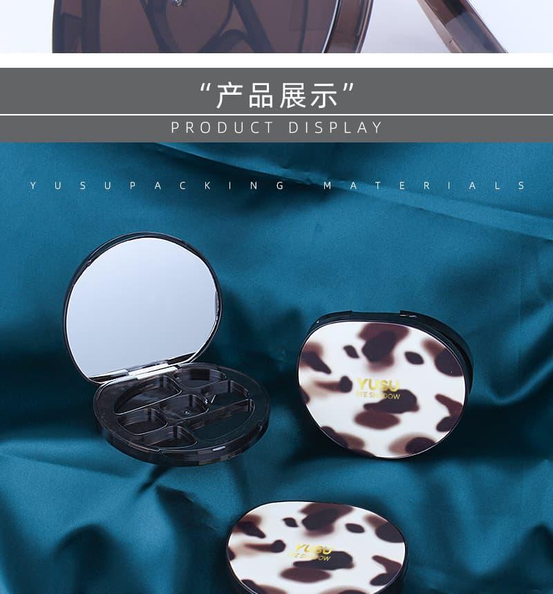 B-CFHZ021 豹纹七色眼影盒5