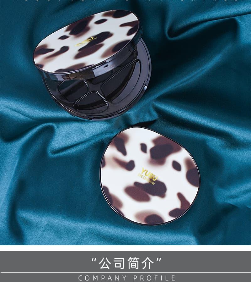 B-CFHZ021 豹纹七色眼影盒7