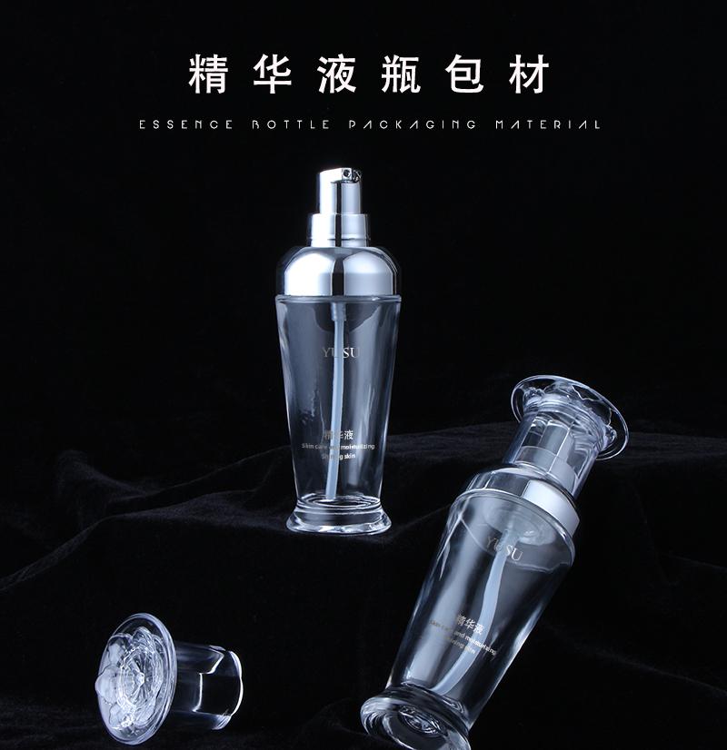 未来直播行业的化妆品瓶趋势