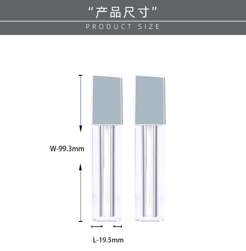BACC001唇釉管产品尺寸