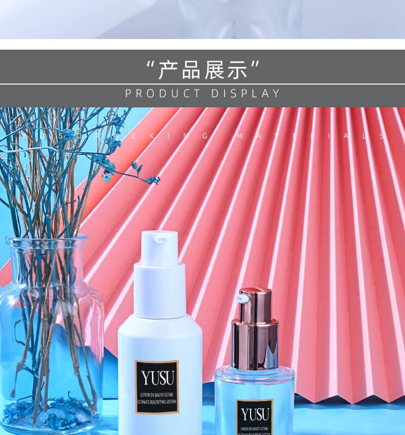 EE02粉底液瓶_产品展示图