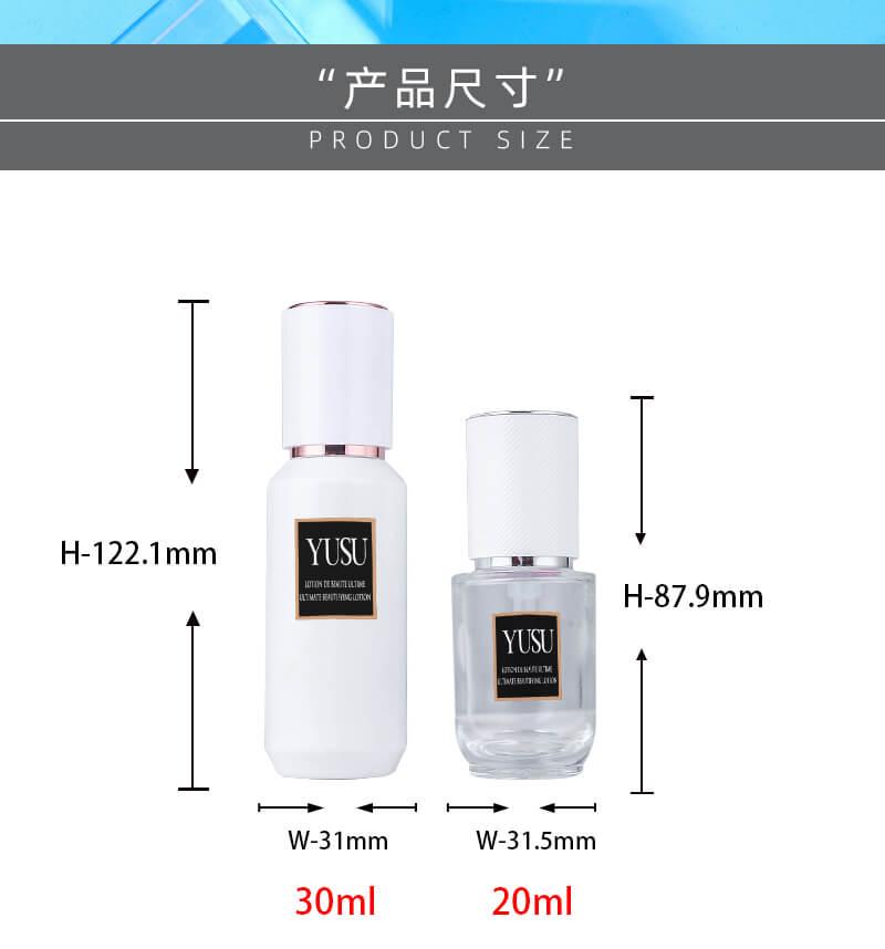 EE02粉底液瓶_产品尺寸
