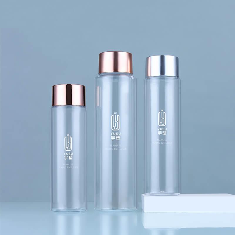 B-CI20 塑料乳液套装瓶