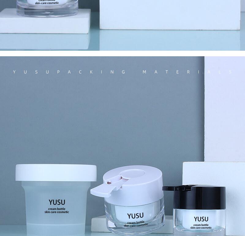 B-EB03 现货膏霜 面膜瓶包材